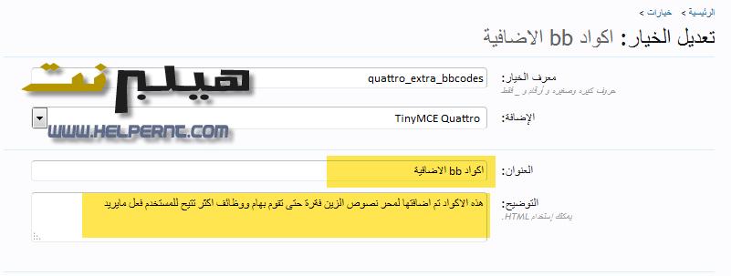 تعريب هاكات الزين فورو XenForo attachment.php?attac