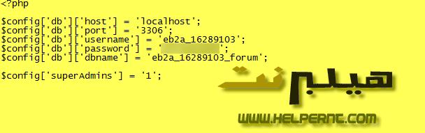 تنصيب منتدى فورو xenforo استضافة attachment.php?attac