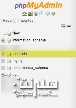 نسخة احتياطية لقاعدة البيانات خلال attachment.php?attac