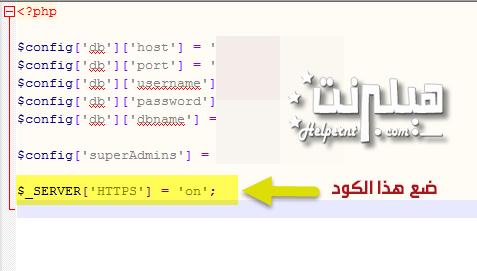 طريقة الانتقال http https لمنتديات attachment.php?attac