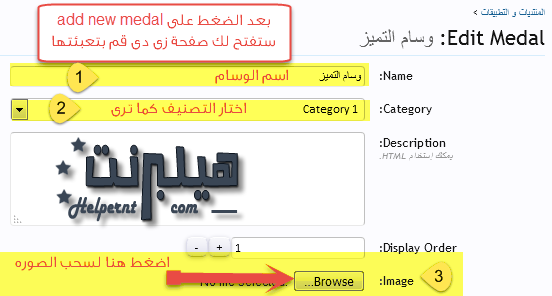 الاوسمه المجانى Medal 1.5.4 بمميزاته attachment.php?attac