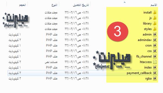 خطوات ترقية منتديات الزين فورو attachment.php?attac
